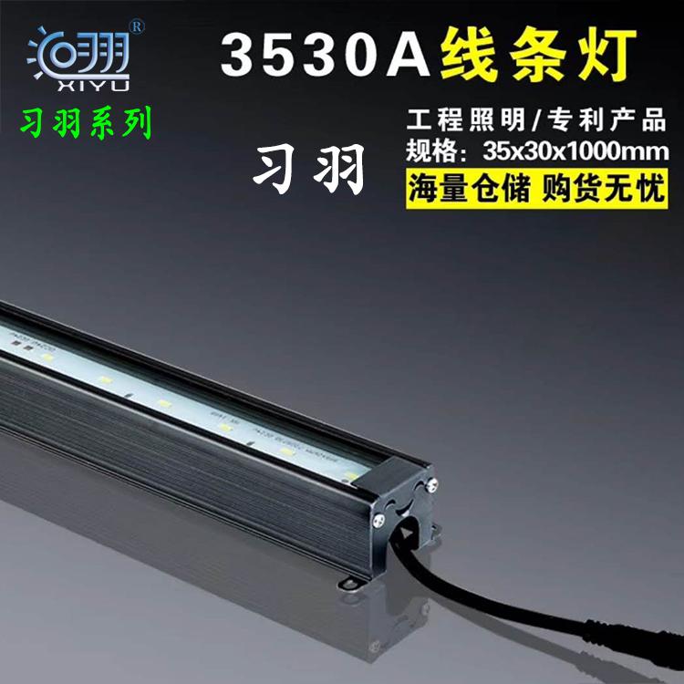 工程LED线条灯设计