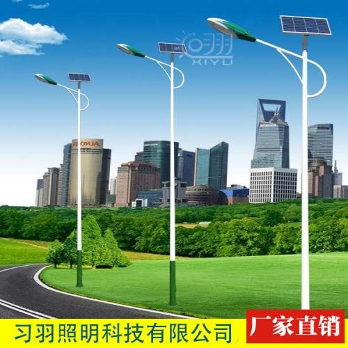 高端太阳能路灯