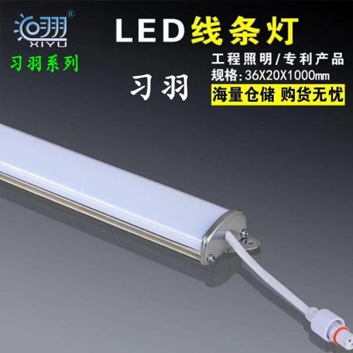 LED护栏管