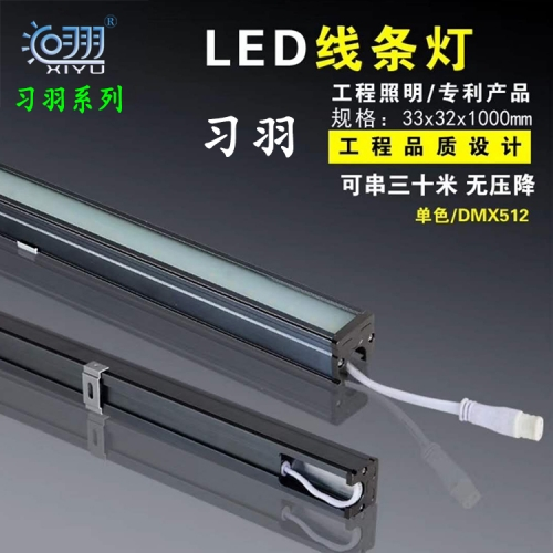 LED线条灯设计