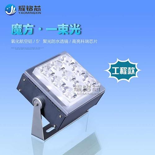 中山LED磨方投光灯