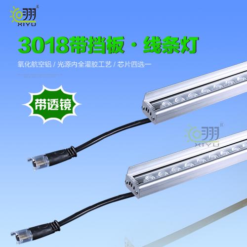 陕西LED线条灯3018