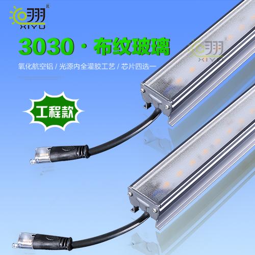 LED线条灯3030布纹玻璃