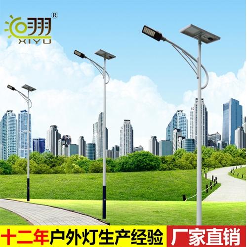 LED路灯 太阳能