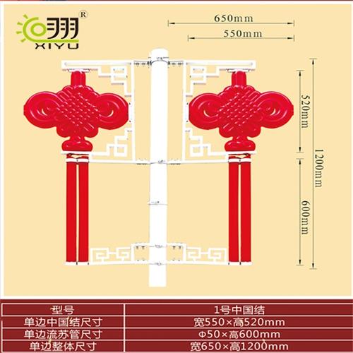 甘肃LED中国结