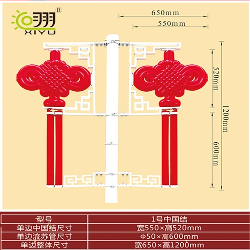 LED中国结