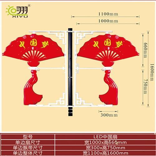 LED中国扇