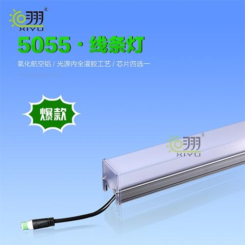 LED线条灯 5055