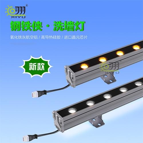 安徽LED洗墙灯 钢铁侠
