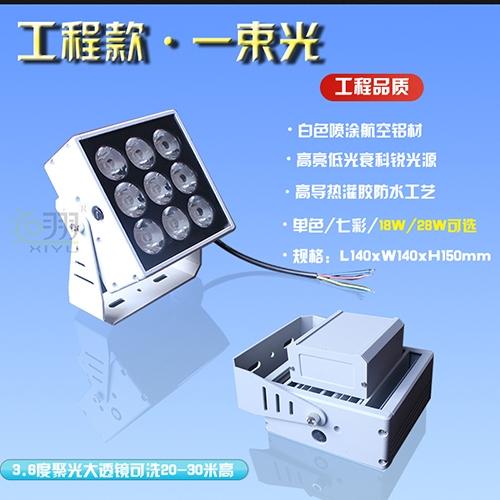 工程款·一束光140-140