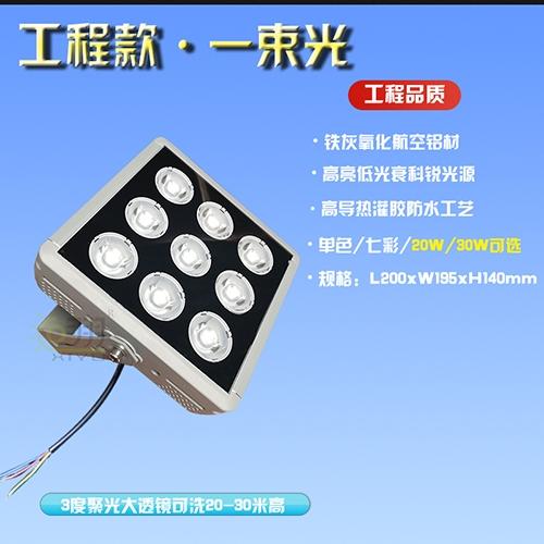 工程款·一束光195-200