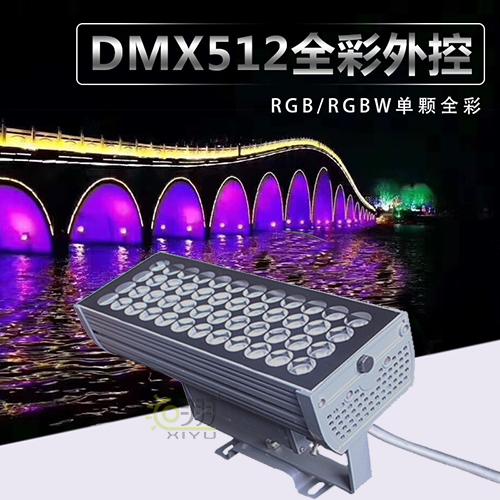 安徽工程款·投光灯335-120