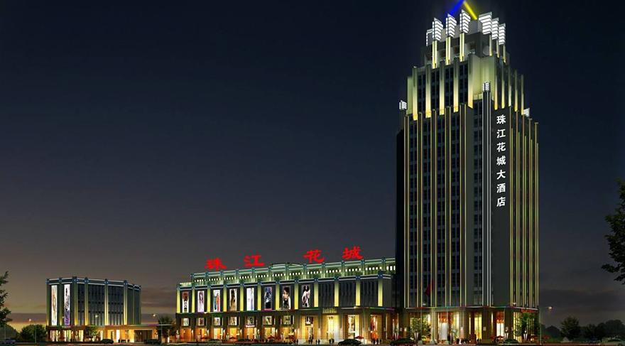 珠江花城大酒店夜景亮化工程