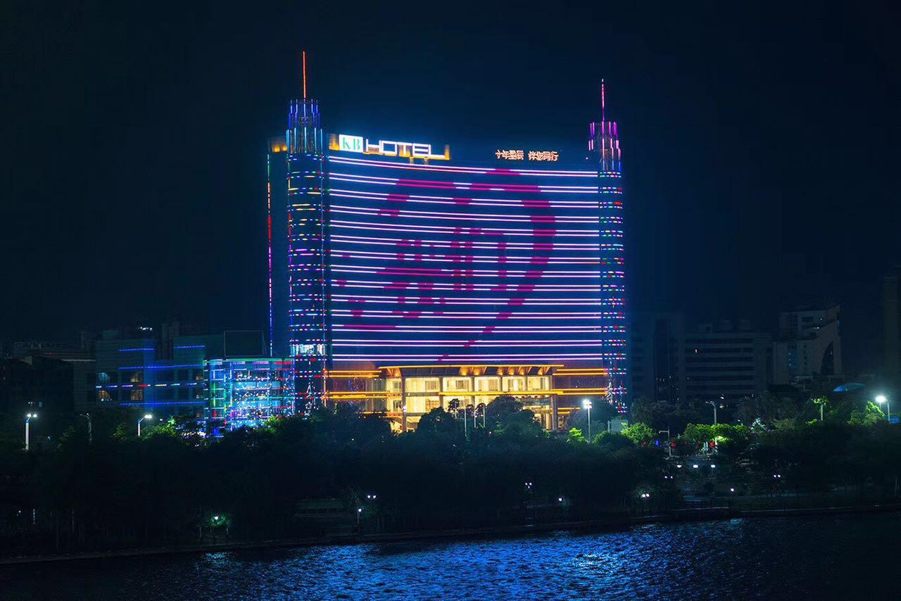 中国建设银行楼体亮化工程