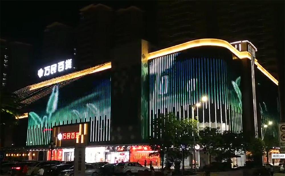 明泰大厦夜景楼体亮化设计